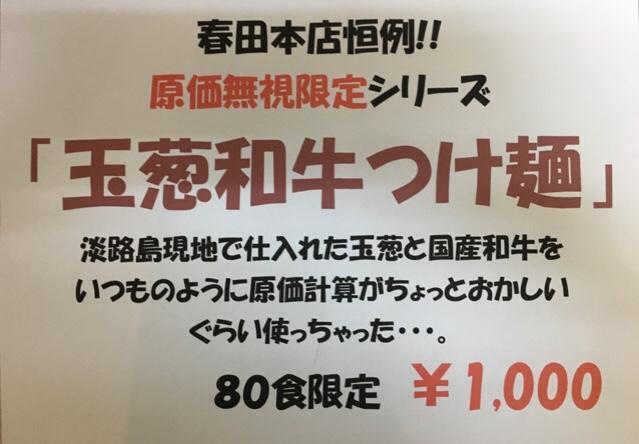 fc2blog_2017030419361182f.jpg