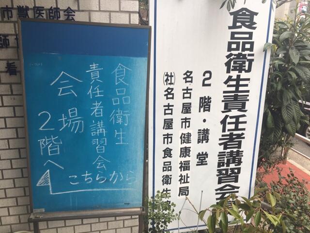 fc2blog_201703061824213cf.jpg