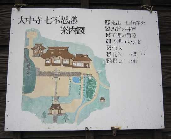 daichuji05.jpg