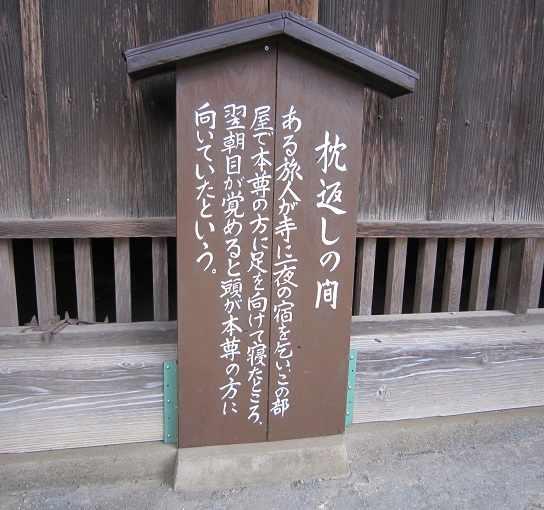 daichuji09.jpg