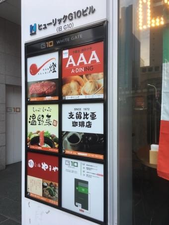 銀座 支留比亜(しるびあ)珈琲店の三元豚のカツサンドレポ1