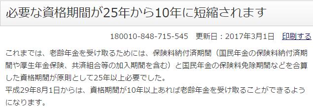 170419_ne.png