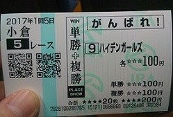 201703311819599e8.jpg