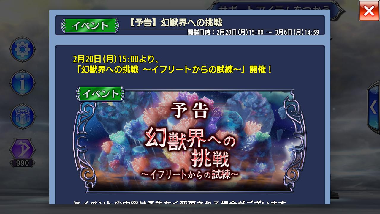 Screenshot_20170217-202446.png