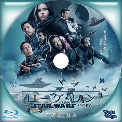 ローグ・ワン/スター・ウォーズ・ストーリー - ベジベジの自作BD・DVD ...