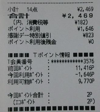 170421-2.jpg