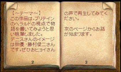 HAMACHI_002.jpg