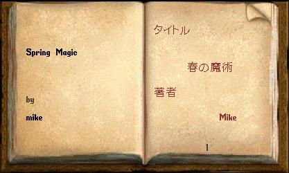 Mike_001.jpg
