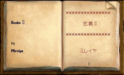 Mireiya_001.jpg
