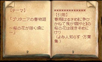 Mireiya_002.jpg