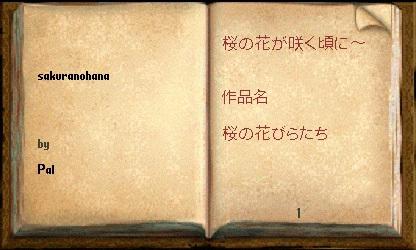 Pal_001.jpg