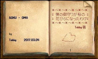 Takky_001.jpg