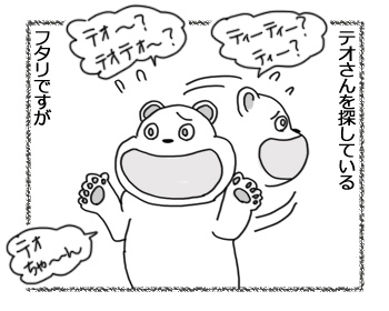 02032017_cat2.jpg