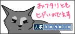 02032017_catbanner.jpg