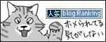 04032017_catbanner.jpg