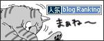 06042017_catbanner.jpg