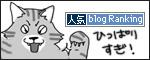 07042017_catbanner.jpg
