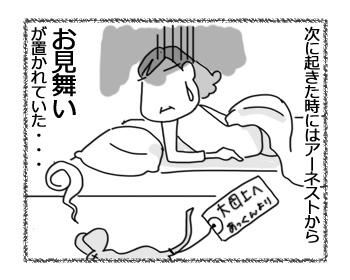 16032017_cat4.jpg