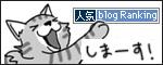 20032017_catbanner.jpg