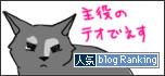 21032017_catbanner.jpg