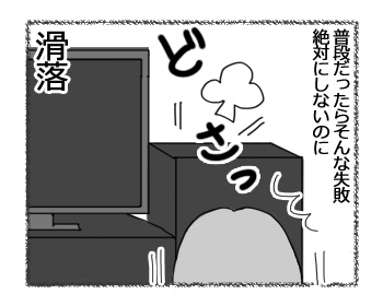 24032017_cat3.jpg