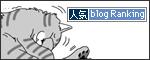 27032017_catbanner.jpg
