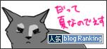 28022017_catbanner.jpg