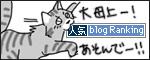 31032017_catbanner.jpg