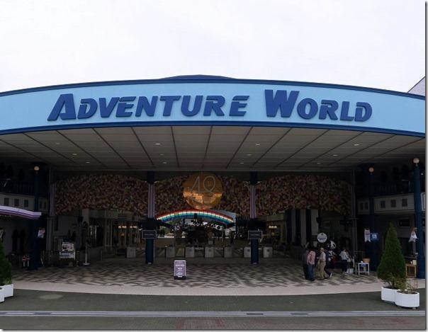 adventure (1)