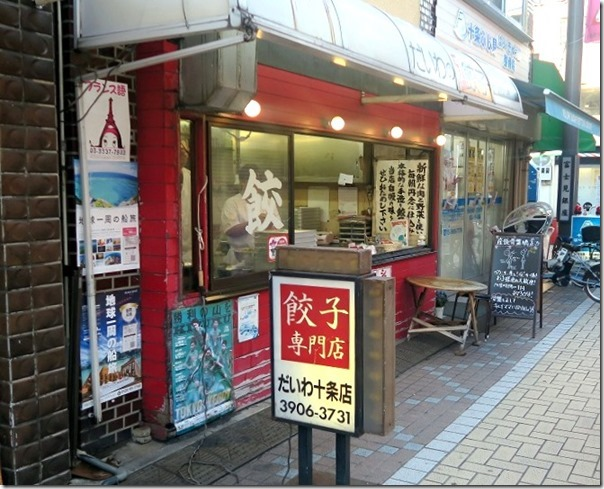 daiwajyuujyou (1)