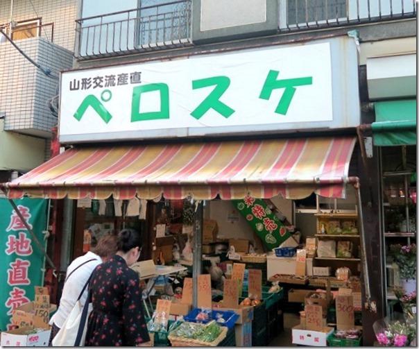 daiwajyuujyou (5)