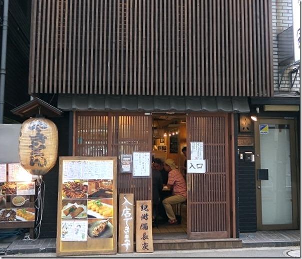 hayashiyaikebukuro (7)