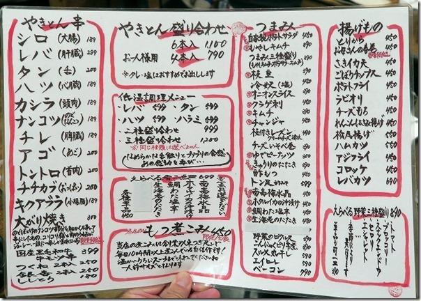 hayashiyaikebukuro (9)