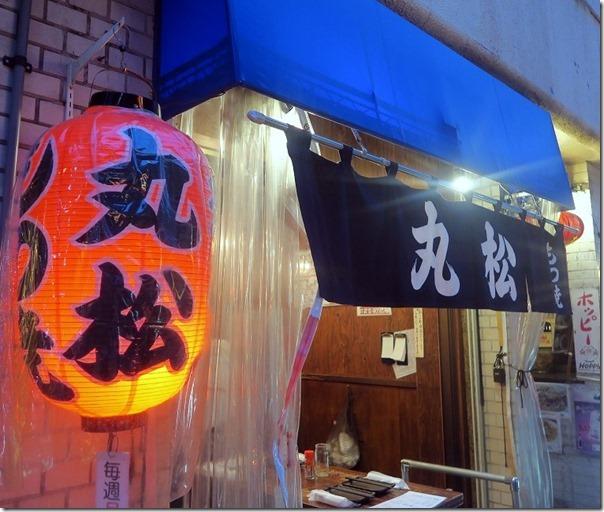 matumatsu (1)