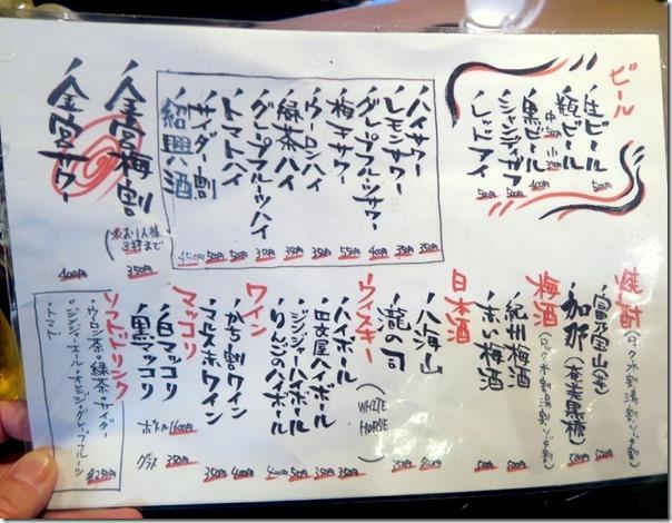 shimonyaikejiri (7)