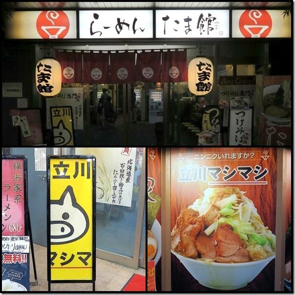 tachikawamashimashi