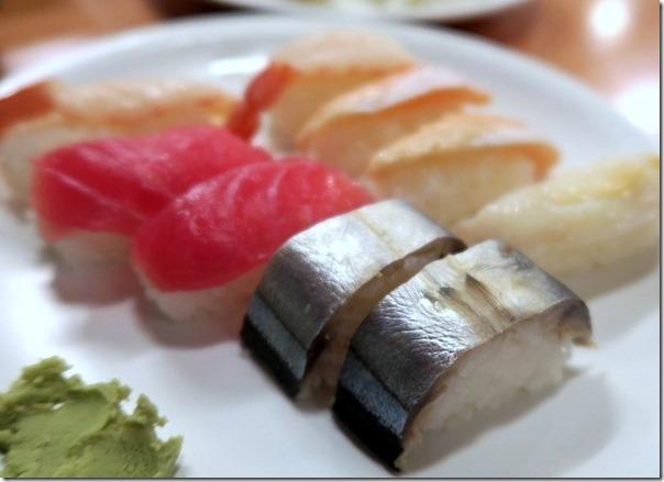 utashima (50)