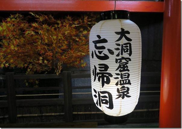 utashima (81)