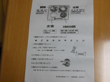 DSCN2583.jpg