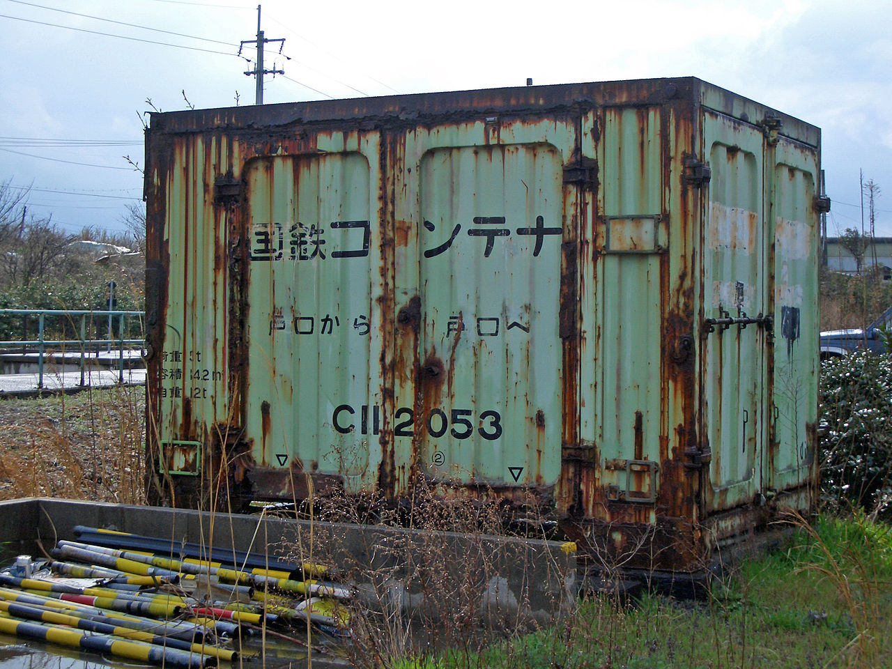1280px-JNR_C11_Container.jpg