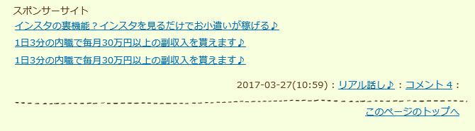 20170401120359bec.png