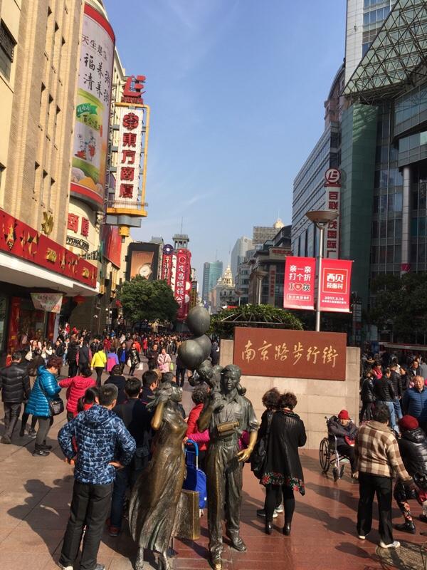 上海グルメ  飲茶