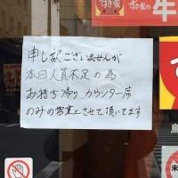 fusokudai.jpg