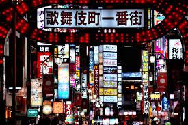 kabukityou50549849010101984984.jpg