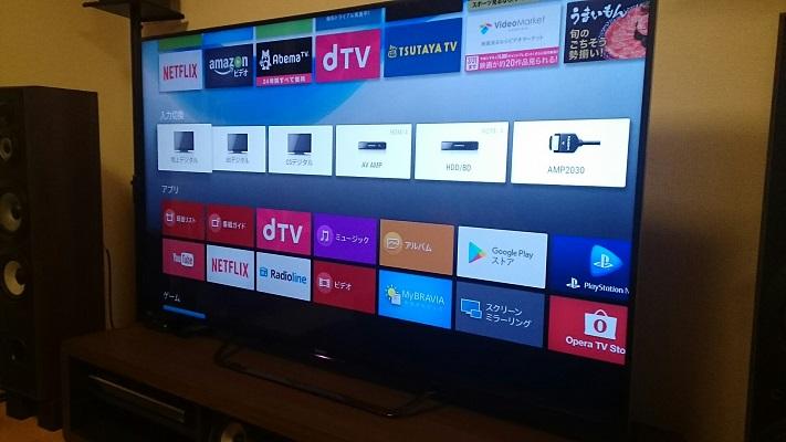 NETフリックスTVアプリ画面