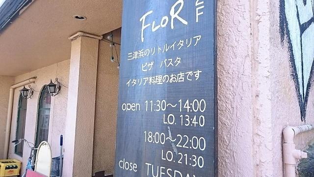 フロアー看板