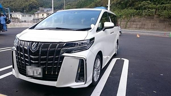 201810別府旅行 (1)