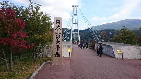 201810九重つり橋 (4)