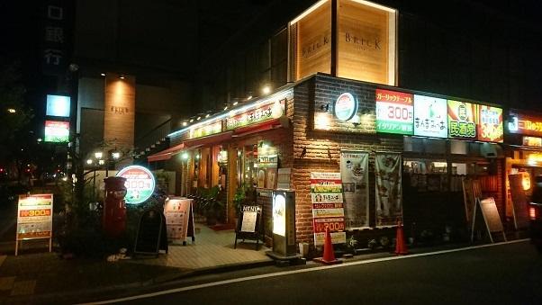 201810まんまみーあ (1)