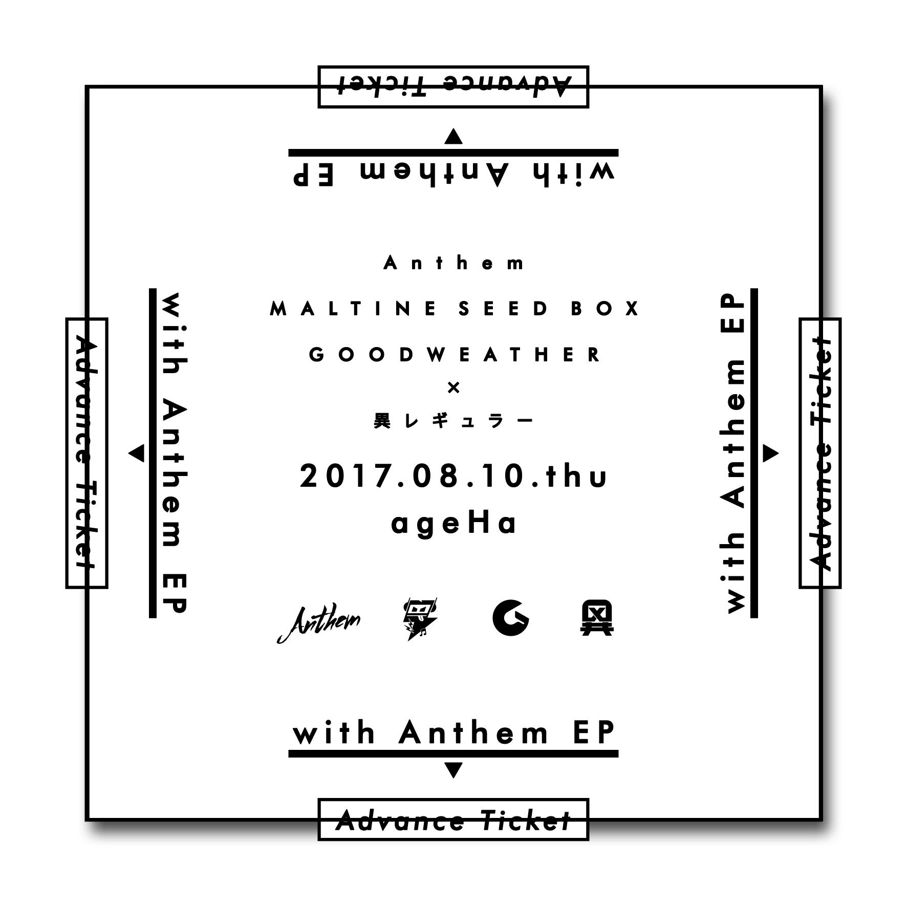 ANTHE-Ticket-Jpeg-022wF.jpg